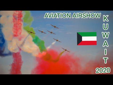 KUWAIT AVIATION AIR SHOW 2020 - HUGE SUCCESS | KUWAIT 🇰🇼 INTERNATIONAL AIRPORT