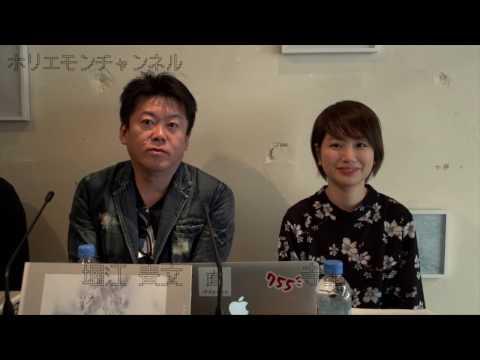 堀江貴文のQ&A「役割の変化を見極めろ!?」〜vol.832〜