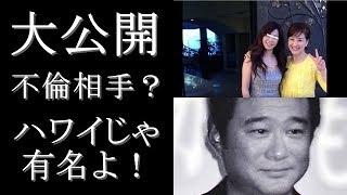 7月5日松居一代さんのブログで大暴露がありました。 「船越英一郎 裏の...