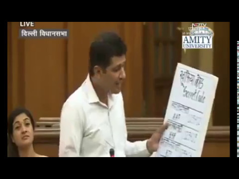 EVM machine live at delhi assembly by saurabh bhardwaj AAP