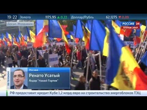 Ренато Усатый: Молдавия должна знать, кто украл миллиард долларов из банковской системы