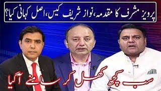 Khabar K Pechy | 23 May 2018 | Neo news