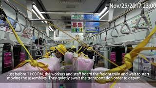 【Subway】The installation of platform doors at Ojima Station on the Toei Shinjuku Line