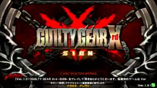 2014/3/8 GGXrd Mikado 3on3 Part 1
