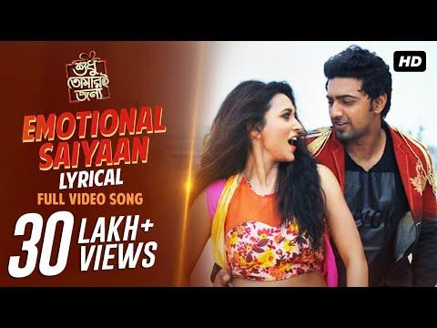 Emotional Saiyaan   বাংলা Lyrical Video   শুধু তোমারি জন্য   Dev   Mimi   2015