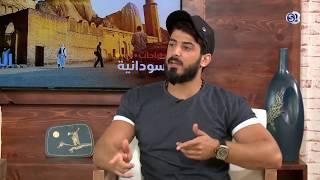 مقابلة اسماعيل تمر في برنامج || صباحات سودانية || قناة S24 في السودان