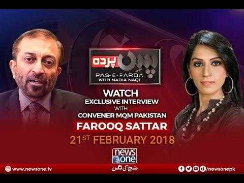 Pas E Parda - 20 February 2018 -  News One