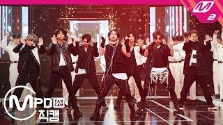 [8K] [MPD직캠] 방탄소년단 직캠 'ON' (BTS FanCam) | @MCOUNTDOWN_2020.2.27