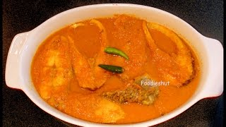 Bengali Barramundi Simmer in Spicy Sauce  Recipe by Foodie's Hut  #0003