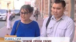Суд Петербурга: Тыва   не Россия, тувинцев не существует