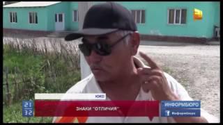 Самая главная дорога в мире находится в Южно-Казахстанской области(, 2016-05-16T15:38:21.000Z)