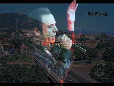 merab sepashvili Firosmani kompozitori Otar Tatishvili ოთარ ტატიშვილი კომპოზიტორი ფიროსმანი