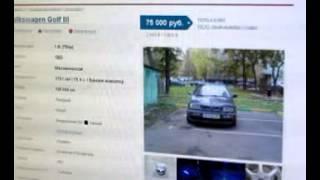 Автомобили и цены в Москве 32(, 2012-12-16T19:55:09.000Z)