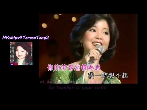 鄧麗君 Teresa Teng 甜蜜蜜Tian Mi Mi (Sweet Honey Honey)