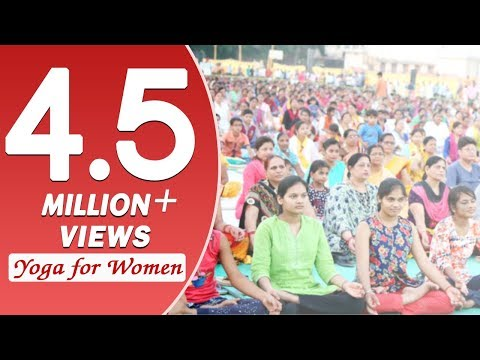 Yoga for Woman: Swami Ramdev | Ranchi, Jharkhand | 26 Nov 2015