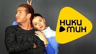 Леонид Агутин и Анжелика Варум - Две дороги, два пути (HD Video - Качественный звук)