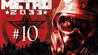 Метро 2033, Часть 10 - Рейх и Летуны!