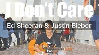 【I Don't Care】Ed Sheeran & Justin Bieber #idontcare [Coverd by 稻村壤治/George]