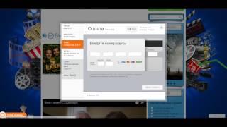 Как купить билеты онлайн в кинотеатр (видеоинструкция без звука)