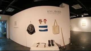 2018년 8월 11일 김진아 개인전 출가외인: 무용의 레이어