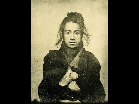 Picture of the Japanese Edo Period