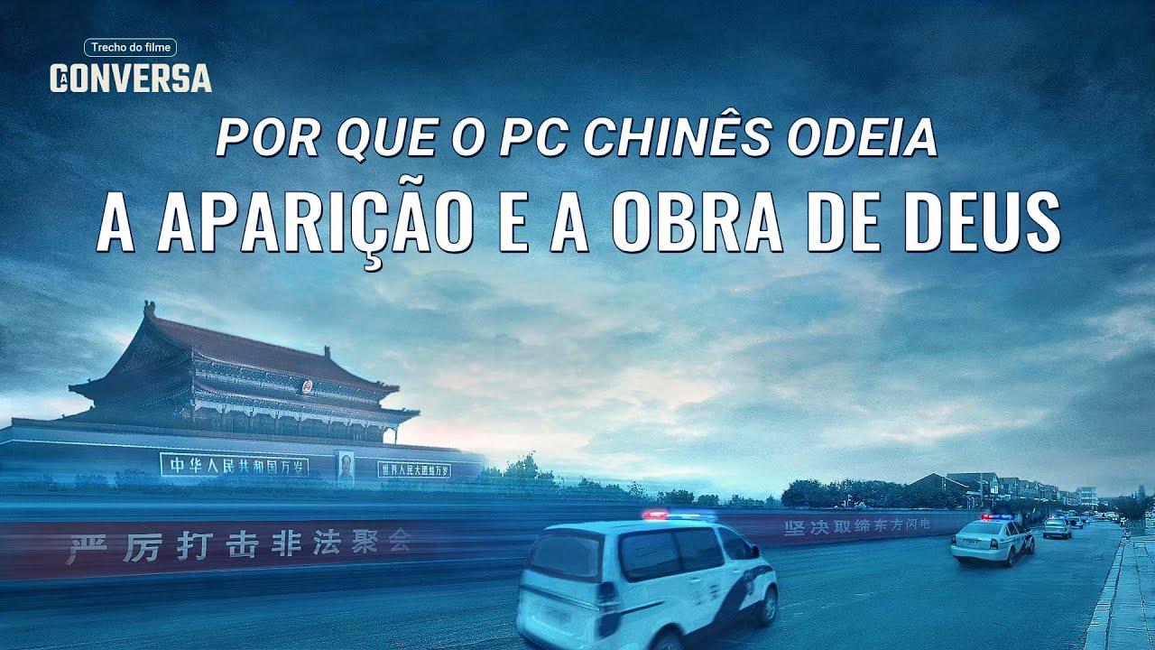 """Filme evangélico """"A conversa"""" Trecho 6 – Como os cristãos respondem à """"isca familiar"""" do Partido Comunista Chinês"""