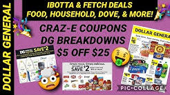 🤯$.11/item IBOTTA DEAL |DOLLAR GENERAL COUPONING BREAKDOWNS $5 OFF $25 | HOW TO COUPON
