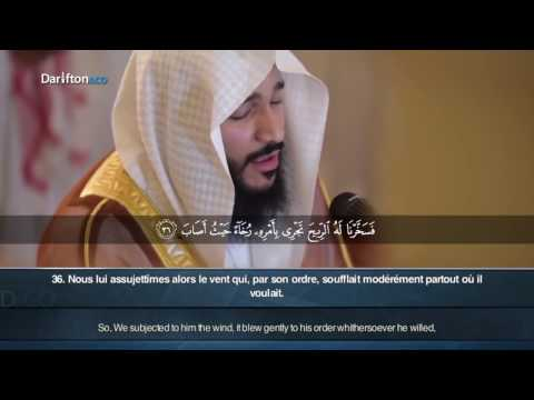 Abdul Rahman Al Ossi - Surah Sad (38) With English Translation