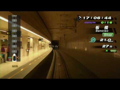 Railfan Taiwan High Speed Rail (PS3) - Tour Mode Taipei ⇒ Zuoying (1080p)