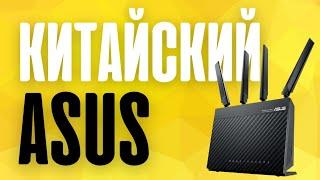 видео WiFi Адаптер - Тормозит интернет ? Поменяй Канал в Роутере