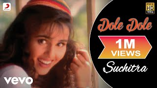 Suchitra - Dole Dole Video