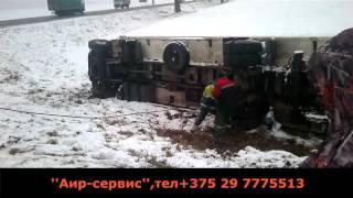 видео эвакуатор минск