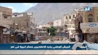 القوات الشرعية تصد هجمات المليشيات غربي وشرقي تعر