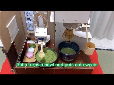 日本の伝統文化 茶道を広める「茶道ロボ151A」 Sado Robotics 151A