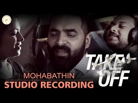Mohabathin Studio Recording | Take Off | Gopi Sundar | Muhammad Maqbool Manzoor | Divya S Menon