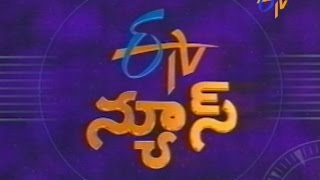 9 PM ETV Telugu News - 5th September 2016