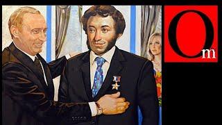 Путин языкоборец. Президент РФ окончательно сбрендил