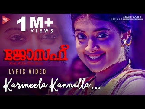 Joseph Movie | Lyric Video | Karineela Kannulla | Ranjin Raj | Karthik | Joju George | Akhila Anand