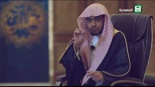 برنامج مع القران الحلقة 22 مع الشيخ صالح المغامسي