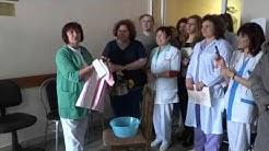 Клиника по акушерство и гинекология УМБАЛ-Плевен
