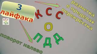 ПДД Проезд перекрестка Разметка 1.7