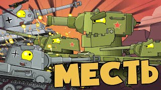 Revenge of KV-6. Cartoons about tanks