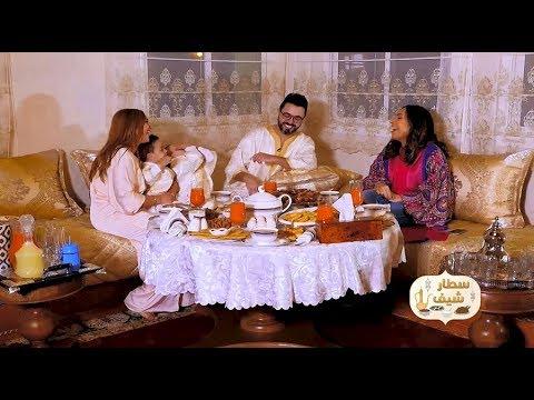 """الحلقة العاشرة : برنامج """"سطار شاف"""" يحل ضيفا على الفنان أحمد شوقي ومفاجأة في آخر الحلقة"""