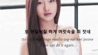 Kriesha Chu(크리샤 츄) _ Trouble (Color Coded Han/Rom/Eng Lyrics) by chayra61_cg
