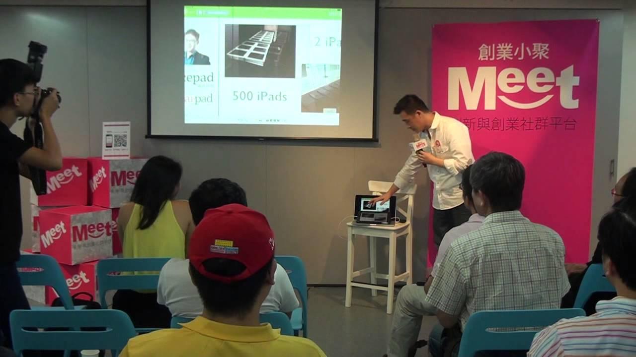 創業小聚#57【無紙化會議好幫手:Micepad】 邁思科技 臺灣區協理/朱潔 - YouTube