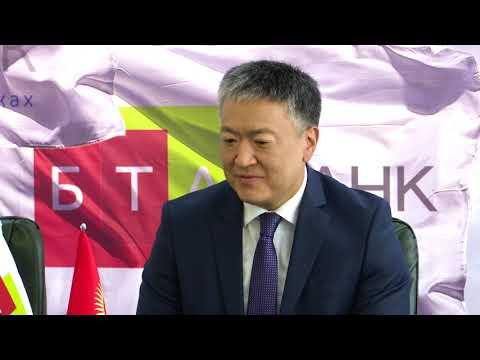 Апрель ТВ: Бакай Банк и БТА Банк объединяются