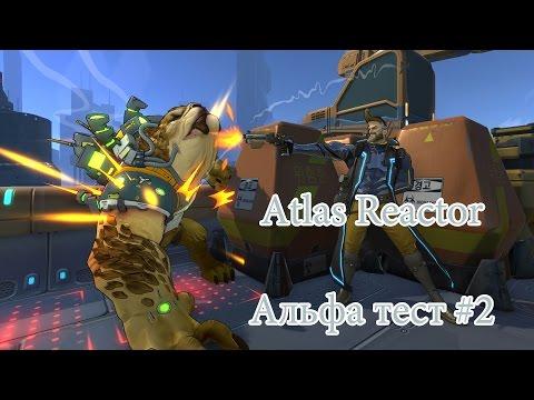 видео: Альфа тест atlas reactor mmo пошаговая полу МОБА #2