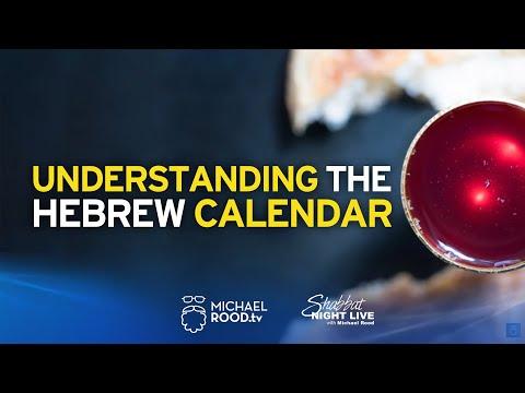 Understanding The Hebrew Calendar | FULL EPISODE