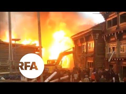 Fire Breaks Out in Remote Tibetan Village | Radio Free Asia (RFA)