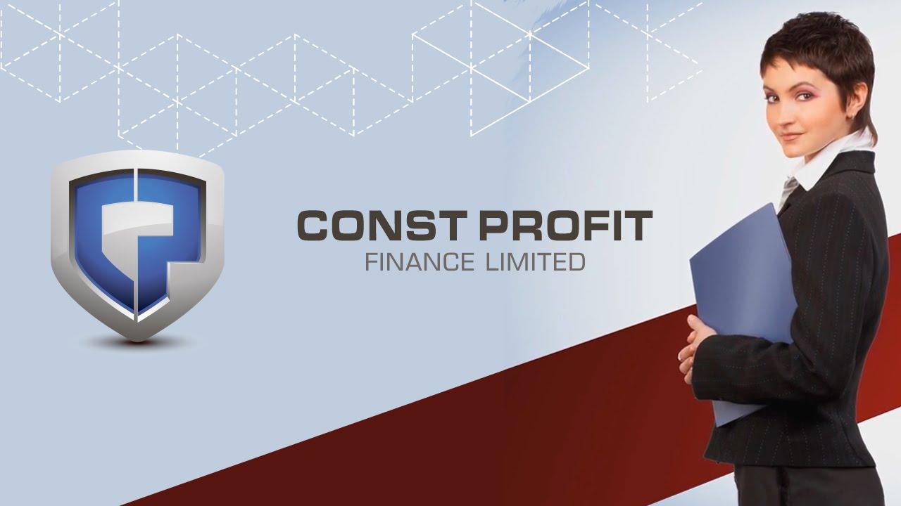 Презентация Инвестиционной Компании Const Profit | Гермес Бинарные Опционы Официальный Сайт